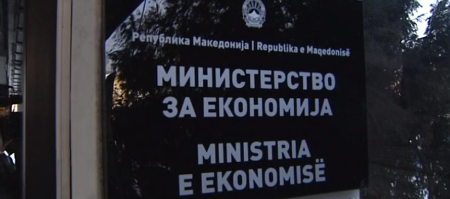 Thirrje e hapur nga Ministria e Ekonomisë: Mbështetje finaciare për ndërmarrësi të grave