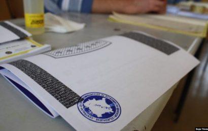 Thirrje për vëzhgues për zgjedhjet parlamentare 2020