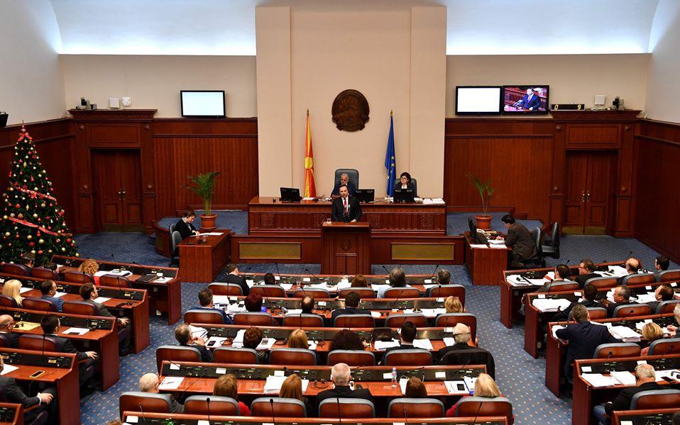 Sot mbahet seanca për pyetje të deputetëve në Kuvendin e Maqedonisë