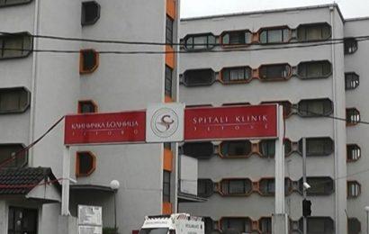 Spitali Klinik i Tetovës hap konkurs për 13 administratorë