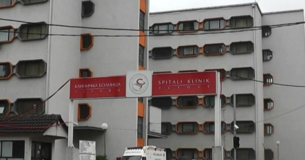 Sulmohet drejtori ekonomik në spitalin e Tetovës