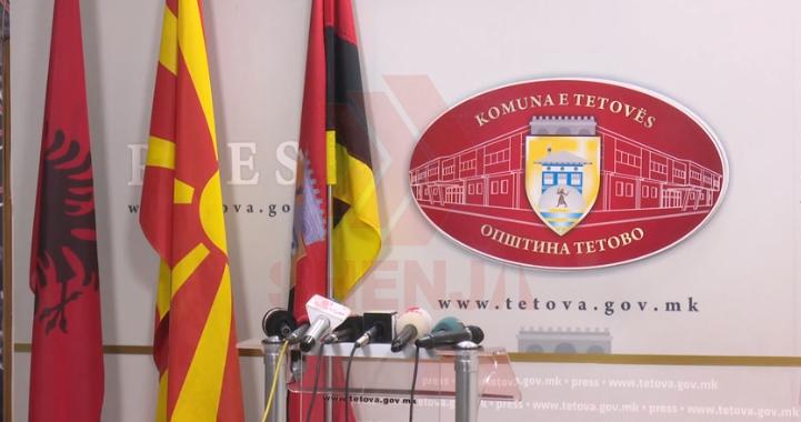 Komuna e Tetovës: U miratua buxheti për vitin 2021