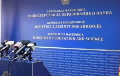 Ministria e Arsimit dhe Shkencës ka shpallur konkurs për bursë për nxënësit për vitin shkollor 2020/2021