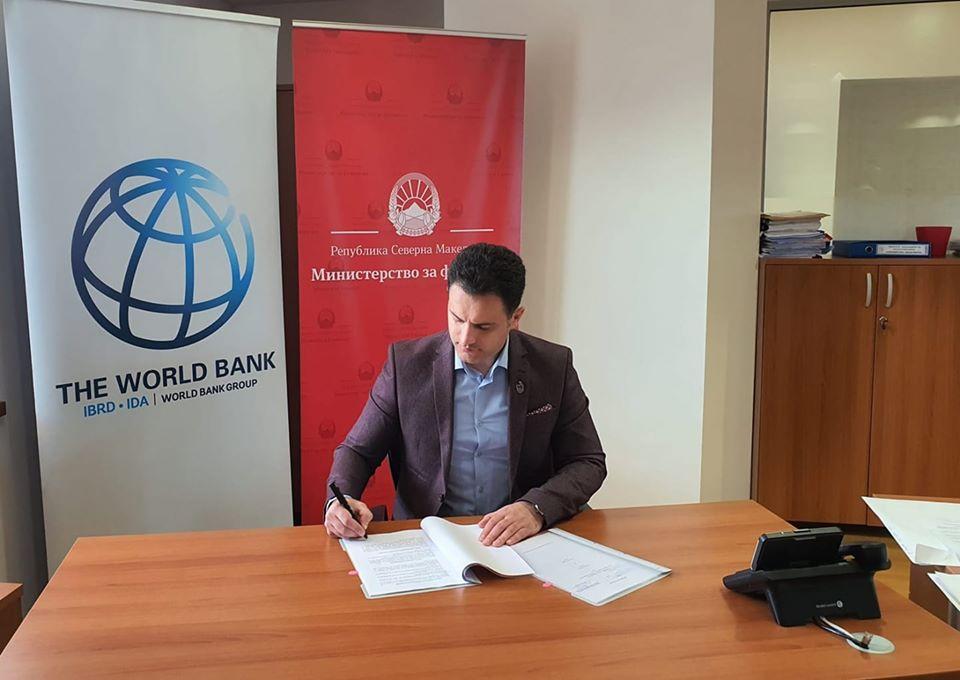 Komuna e Zhelinës nënshkroi Marrëveshjen me Ministrinë e finanave për ndërtimin e objektit të shkollës fillore nëCerovë.