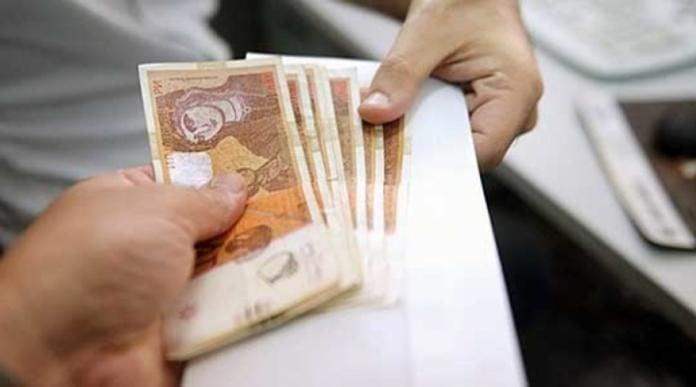 MPPS: Fillon pagesa etapore e pensioneve të nëntorit