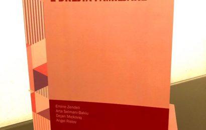 """Doli nga shtypi botimi i librit universitar """"E drejta familjare"""" e koautorëve Arta Selmani-Bakiu, Emine Zendeli, Dejan Mickoviq dhe Angel Ristov"""
