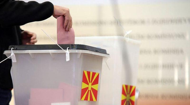 Zgjedhjet lokale: Të burgosurit nuk figurojnë në Listën Zgjedhore