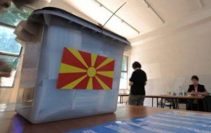KSHZ: Dalja e votuesve deri në ora 20:45 është 50.86 për qind