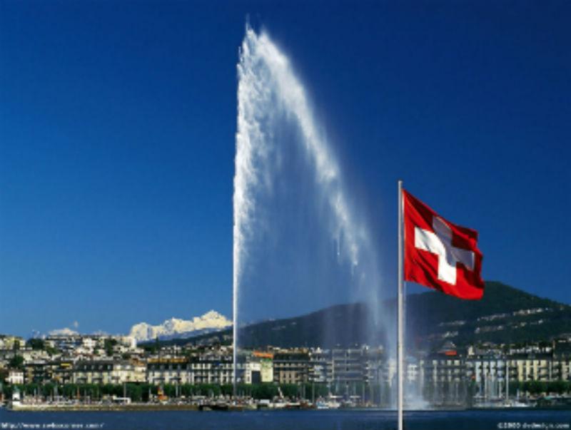 Zvicra e vendos Maqedoninë e Veriut në listën e vendeve me rrezikshmëri
