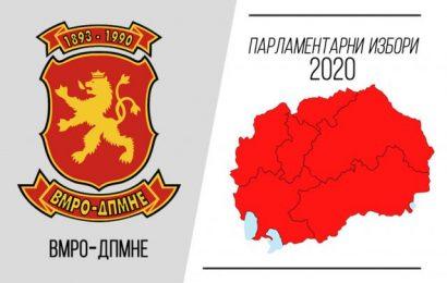 VMRO-DPMNE: Shënon fitore në këto komuna
