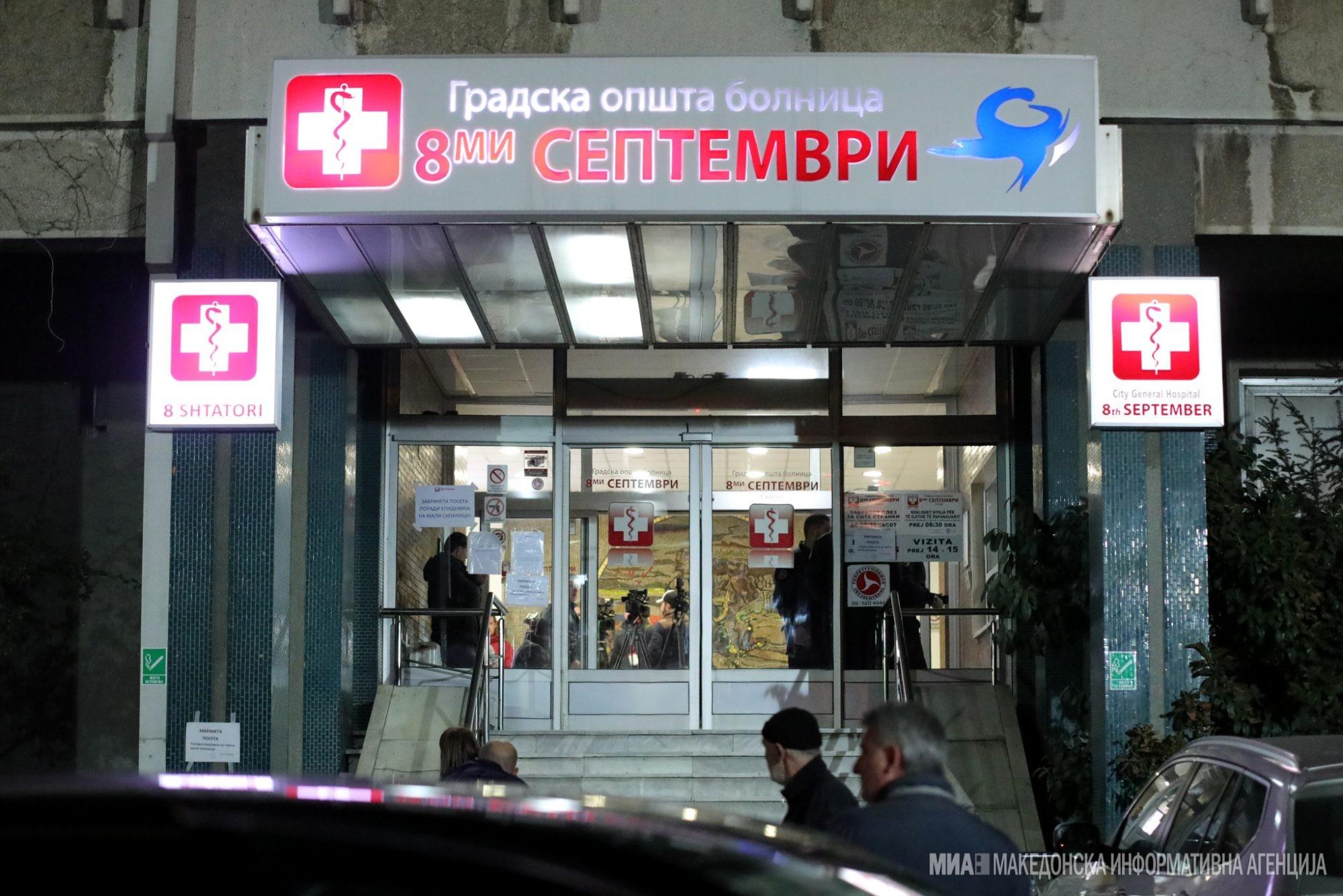 Në Institutin e mjekësisë fizikale është përgatitur reparti për pacientët për rehabilitim post-covid