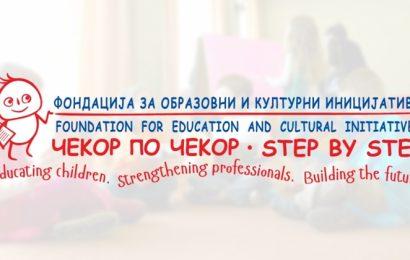Ndahen bursa për 300 nxënës/fëmijë me aftësi të kufizuara