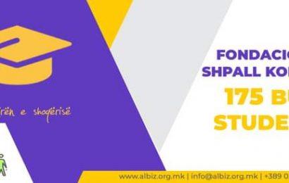 """Fondacioni ALBIZ shpall konkurs për programin """"Bursa për studentë për vitin akademik 2020/21""""."""
