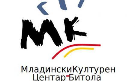 Thirrje publike për çmim kombëtar të vullnetarëve 2020