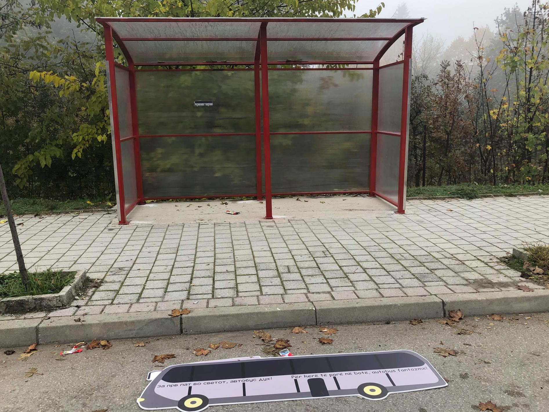 """Aktivitet i aktivistëve rinor – Tetovë: """"Për herë të parë në botë, autobus fantazmë!"""""""