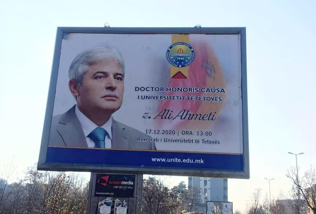 """Sot UT-ja do t'i ndajë titullin Ali Ahmetit """"Doctor Honoris Causa"""""""
