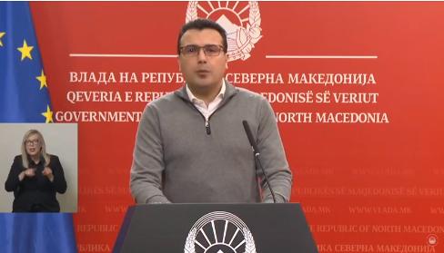 Krerët e vendit:Reformat vazhdojnë, do të kërkohet zgjidhje me Bullgarinë