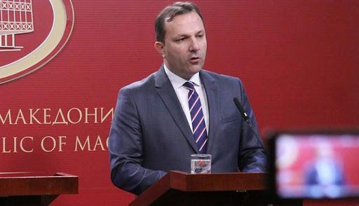 Maqedoni: Donacion gjerman për policinë kufitare