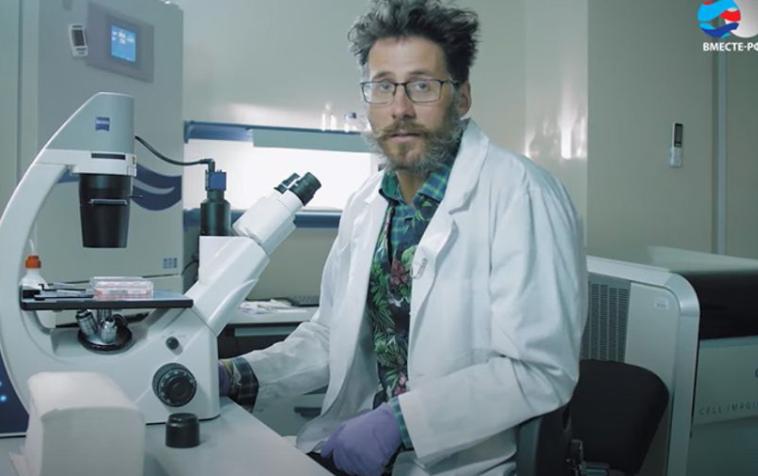Gjendet i vdekur shkencëtari rus, i cili punonte në zbulimin e vaksinës anticovid