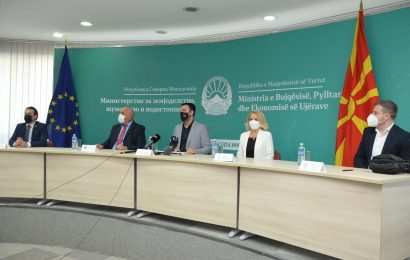 UT nënshkruan memurandum bashkëpunimi me Ministrinë e Bujqësisë, Pylltarisë dhe Ekonomisë së Ujërave