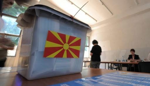 Në zgjedhjet e 17 tetorit 2021 fitues doli populli